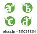 エコ 生態 エコロジーのイラスト 35026864