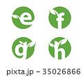 エコ 生態 エコロジーのイラスト 35026866