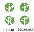 エコ 生態 エコロジーのイラスト 35026868