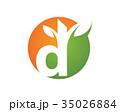 エコ 生態 エコロジーのイラスト 35026884
