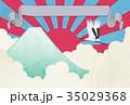 年賀状素材(はがき比率) 富士山 鶴 リボン枠 35029368