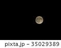 2017年10月の満月 35029389