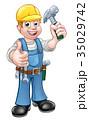 大工 大工さん 木工のイラスト 35029742