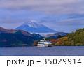 箱根 富士山 芦ノ湖の写真 35029914