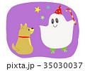 ハロウィン(犬とお化け) 35030037