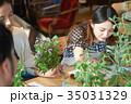 女性 ガーデニング カルチャースクールの写真 35031329