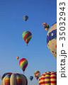 熱気球 35032943