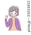 女性 シニア ベクターのイラスト 35033652
