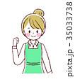 女性 エプロン 主婦のイラスト 35033738