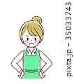女性 エプロン 主婦のイラスト 35033743
