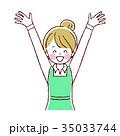 女性 エプロン 主婦のイラスト 35033744
