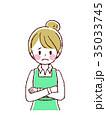 女性 エプロン 困るのイラスト 35033745