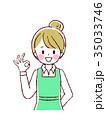女性 エプロン OKのイラスト 35033746