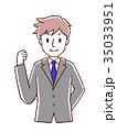 ビジネスマン サラリーマン 会社員のイラスト 35033951