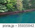 支笏湖 千歳川 35035042