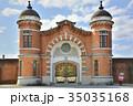 奈良少年刑務所正門 奈良少年刑務所 正門の写真 35035168