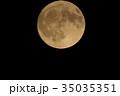 2017年10月の満月 35035351