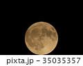 2017年10月の満月 35035357