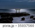 神磯の鳥居 海 大洗海岸の写真 35037560