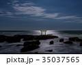 神磯の鳥居 海 大洗海岸の写真 35037565