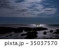 神磯の鳥居 海 大洗海岸の写真 35037570