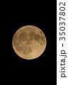 2017年10月の満月 35037802