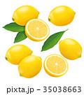 レモン 35038663