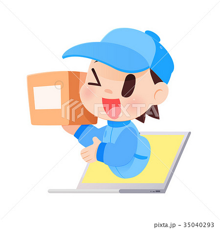 Delivery Man 35040293
