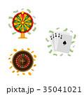 カジノ カジノの ベクタのイラスト 35041021