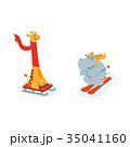 ベクトル フラット 平のイラスト 35041160