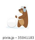 ベクトル くま クマのイラスト 35041183