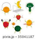 くだもの フルーツ 実のイラスト 35041187