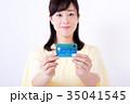 ミドル女性、クレジットカード 35041545