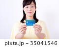 ミドル女性、クレジットカード 35041546