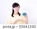 ミドル女性、クレジットカード 35041592