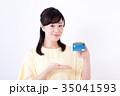 ミドル女性、クレジットカード 35041593