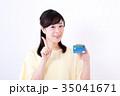 ミドル女性、クレジットカード 35041671