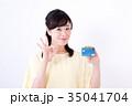 ミドル女性、クレジットカード 35041704