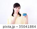 ミドル女性、クレジットカード 35041864