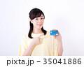 ミドル女性、クレジットカード 35041886