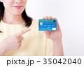 ミドル女性、クレジットカード 35042040