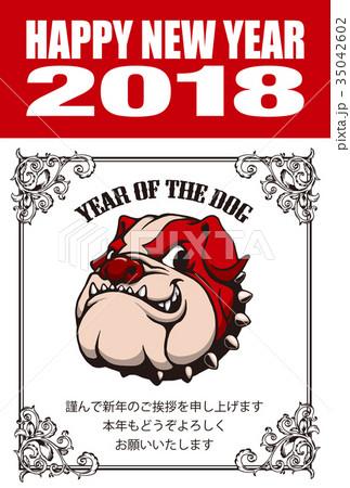 2018年賀状テンプレート_ブルドッグ02_日本語添え書き付き