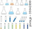 三角フラスコ 試験管 化学のイラスト 35042899