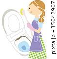 主婦 トイレ掃除 35042907
