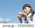 女子高生 アイスクリーム 青空 35043802