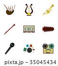 音楽 ミュージカル アイコンのイラスト 35045434