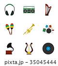 仕掛け 音楽 アイコンのイラスト 35045444