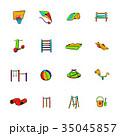 Park playground icons set cartoon 35045857