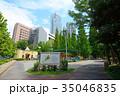 東京都中央区築地 あかつき公園 35046835