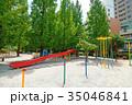 東京都中央区築地 あかつき公園 35046841